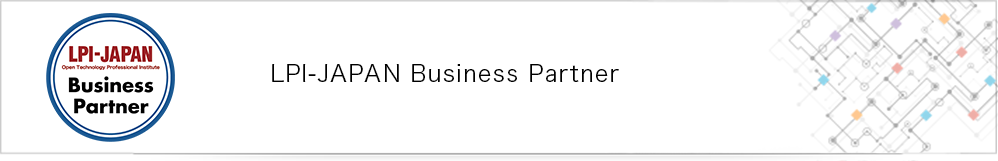 LPI-JAPAN Business Partner